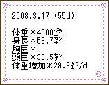 2008317