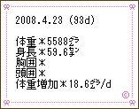 2008423