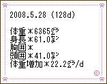 2008528