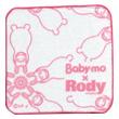 Babymof080301