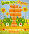 Babymof081002